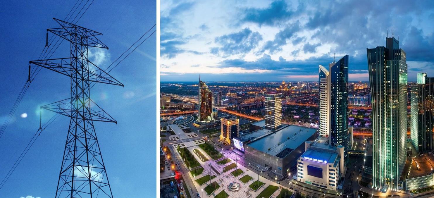 Электросети города Астана
