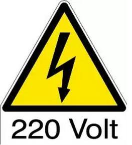 Знак осторожно 220В, напряжение 220 вольт