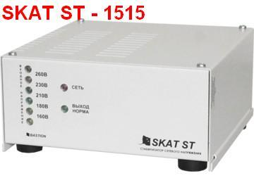 Фото стабилизатора напряжения SKAT 1515 для бытовых приборов