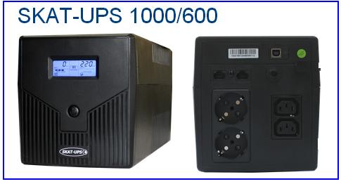 ИБП 1000 ВА, UPS 1000 VA, ибп для компьютеров со стабилизатором