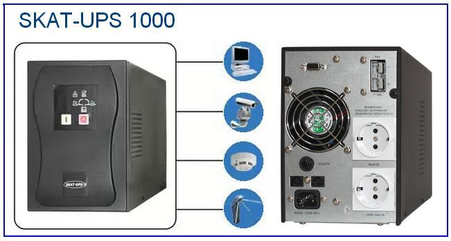 фото ИБП 1000 ВА, UPS 1000 VA, ибп для компьютеров и систем безопасности