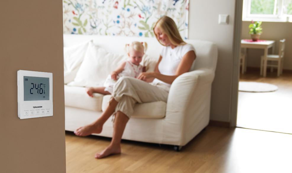 Комнатные термостаты позволяют обеспечить уют в доме
