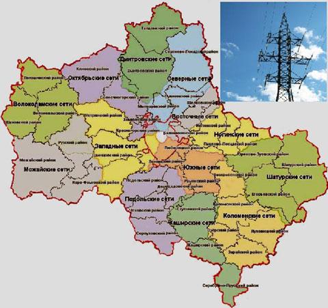 электроснабжения Москвы и