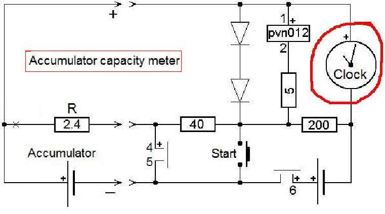 схема измерения, измерить емкость аккумулятора, определить емкость АКБ