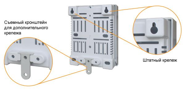 Стабилизатор напряжения для котла Teplocom-555. Трехточечное крепление.