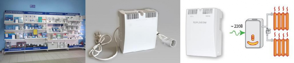 Сетевые стабилизаторы напряжения спб где производят сварочный аппарат искра